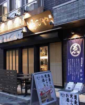 蕎麦酒場【ゑびや】オープン